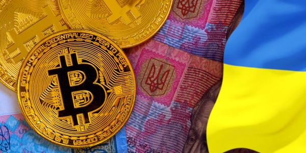 Украина заявляет о возможности легализации Bitcoin