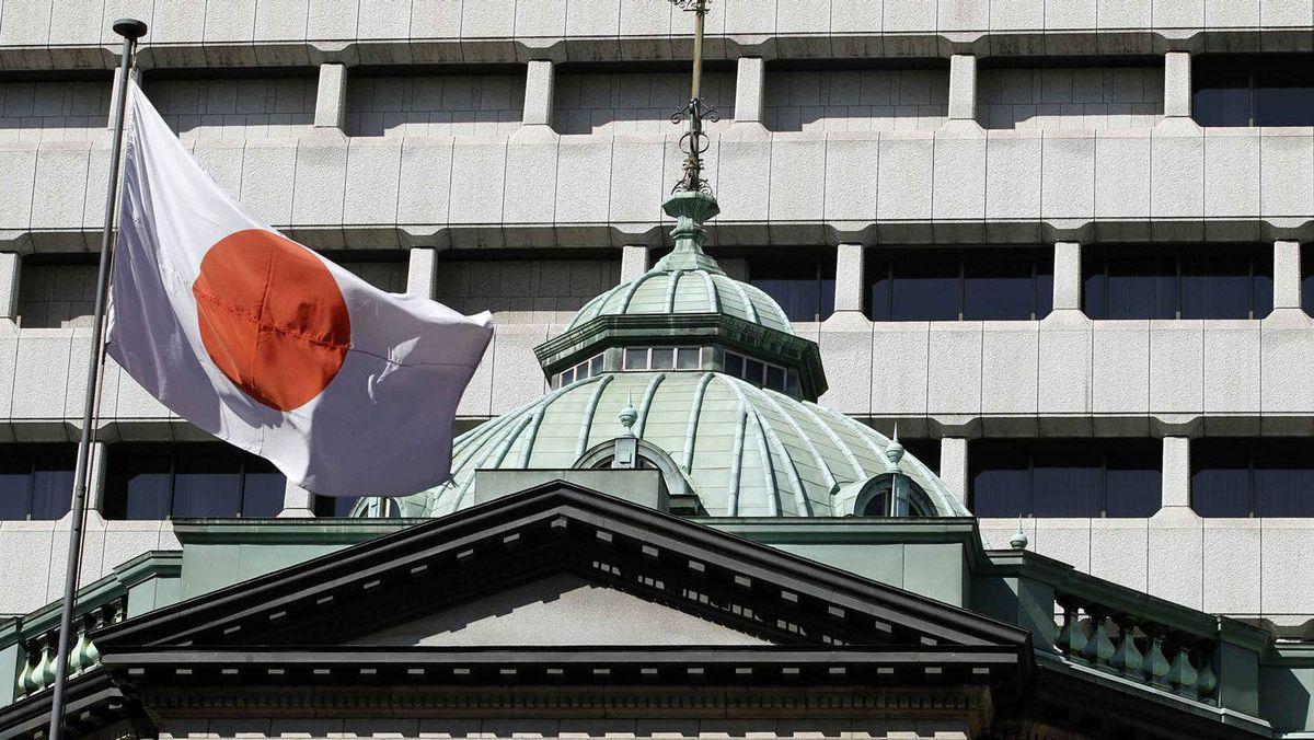 Японский регулятор ценных бумаг запускает блокчейн-инициативу