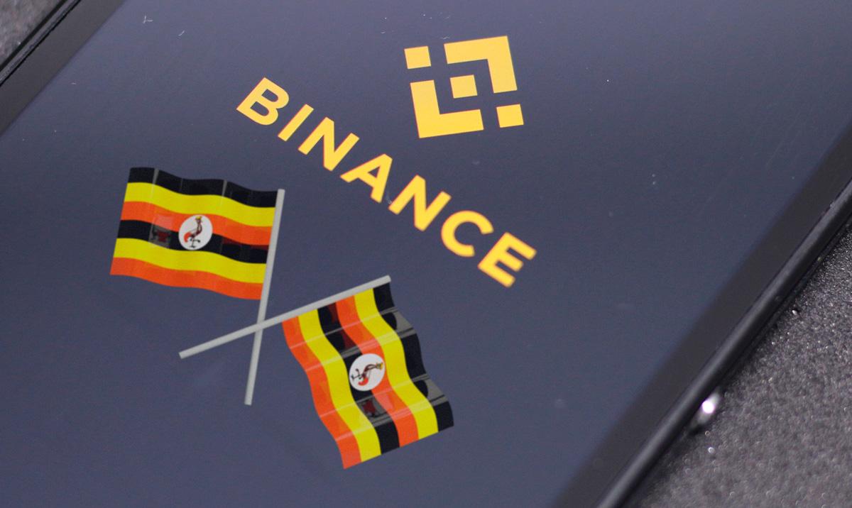 Криптовалюта в Уганде. Огромный потенциал добычи