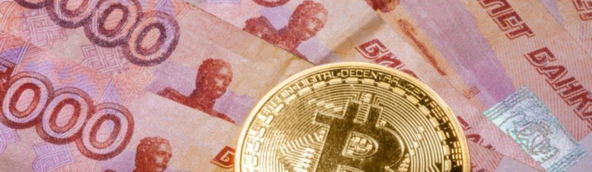 Обмен криптовалюты в России, как правильно выбрать оператора обмена
