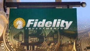 Известная инвестиционная фирма Fidelity начнет торговать биткоинами