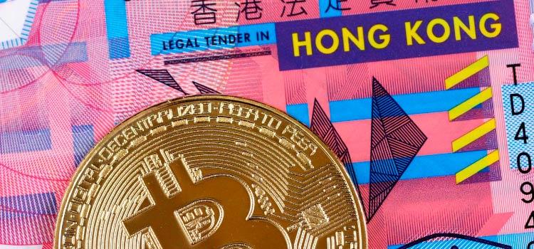 Гонконг обновит правила работы криптовалютных бирж