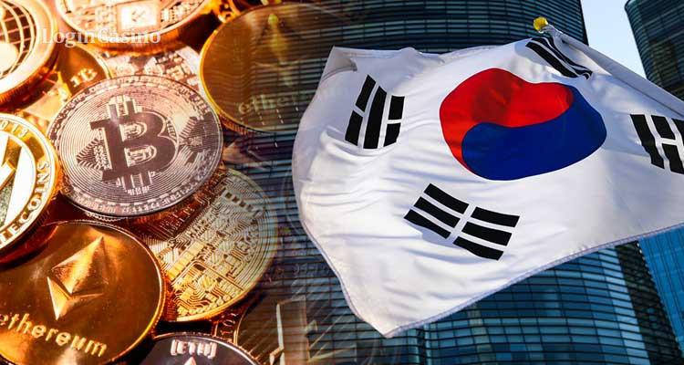Криптовалюта теперь полностью легальна в Южной Корее