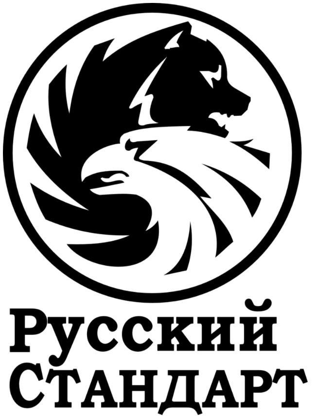 Вывод на карты банка Русский стандарт!