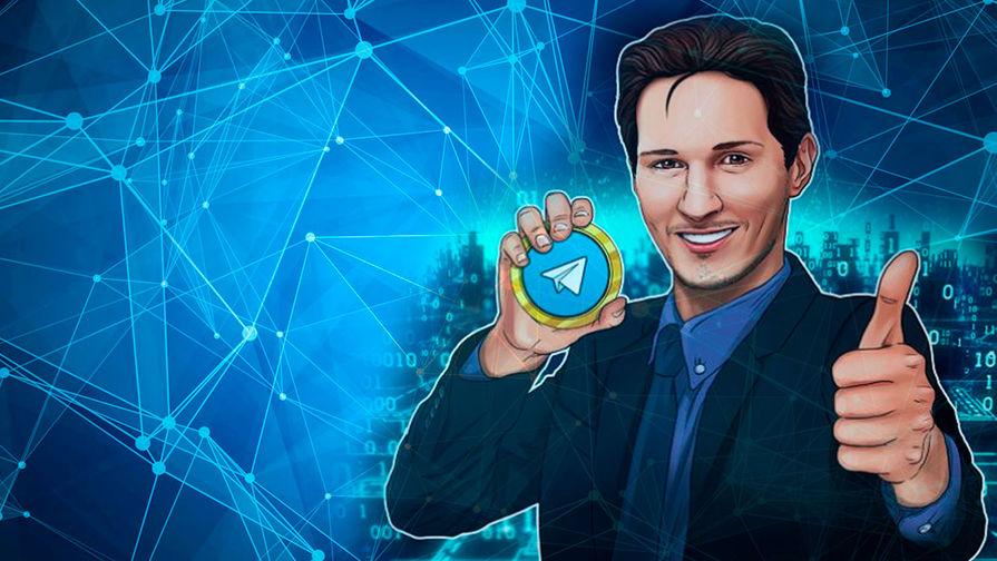 ICO Telegram под ударом правительства США