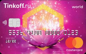 Новое направление — ТКС cash-in